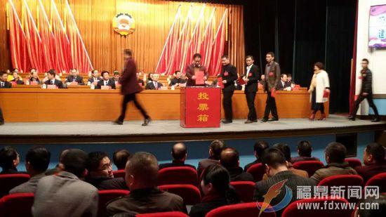 李章通等8位同志当选市政协十二届常委